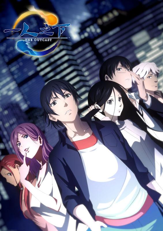 Hitori no Shita The Outcast Anime 2016