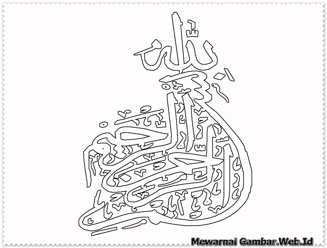 Terbaik Mewarnai Kaligrafi Allah Muhammad