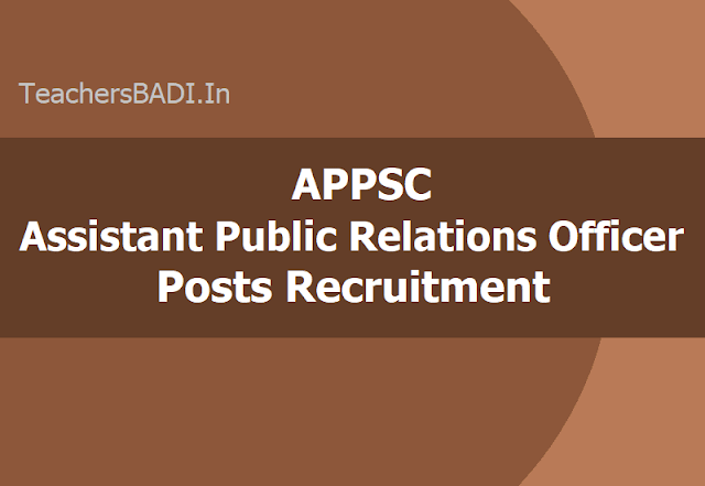 APPSC Assistant Public Relations Officer Posts