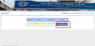 download odisha osstet exam Admit Card 2018