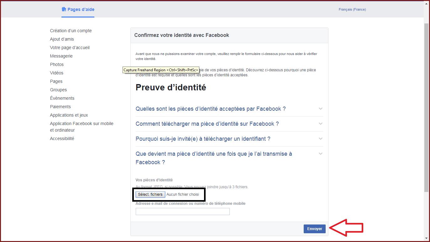 اكتشف الطريقة المخفية لاسترجاع حسابات الفيسبوك المعطلة و