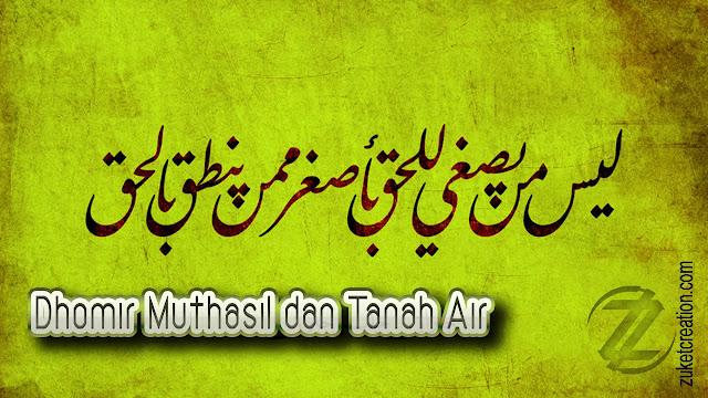 Makalah Dhomir Muthasil dan Tanah Air