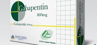 سعر ودواعى إستعمال جابابنتين Gabapentin أقراص لعلاج الصرع