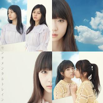 [Lirik+Terjemahan] AKB48 - Hitonatsu no Dekigoto (Kejadian Di Musim Panas)