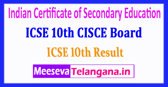 ICSE 10th CISCE Board Indian Certificate of Secondary Education Result 2018