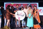 Love Cheyyala Vadda audio launch photos-thumbnail-15