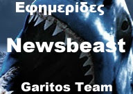 http://www.newsbeast.gr/newspapers?pct=0