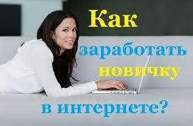 Работа на дому белгород отзывы 1
