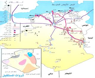 الغاز الطبيعي الجزائر العالم الجزء optimized-fsu4%5B1%5