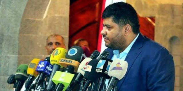 جماعة الحوثي ترد على رفض روسيا رفع العقوبات على احمد علي عبدالله صالح