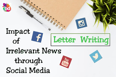 Letter writing for IBPS PO, SBI PO, Indian Bank PO