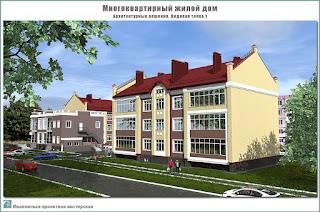 Проект многоквартирного жилого дома в г. Кинешма Ивановской области. 2-й этап строительства. Архитектурные решения - Видовая точка 1