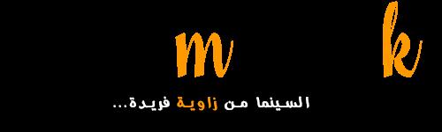 Aflam Talk