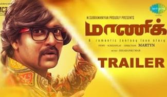 Maaniik – Trailer | MaKaPa Anand | Suza Kumar | Yogi Babu | Dharan Kumar | Martyn | Mirchi Vijay