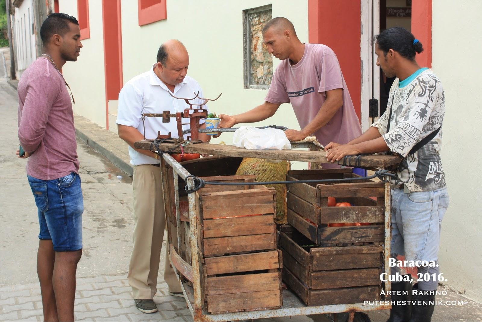 Торговля овощами на улице в Баракоа