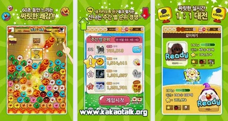 Juega Booooly2 for Kakao en tu dispositivo movil