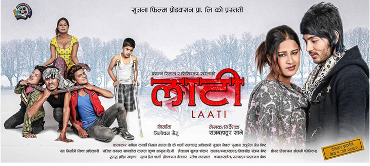 nepali movie laati
