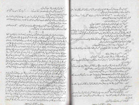 Kitab Dost: Tum kya jano dil ka haal novel by Ayesha Ilyas