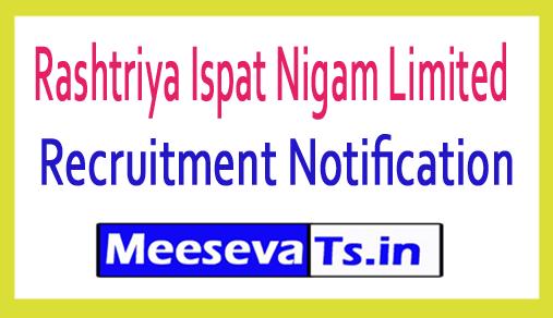 Rashtriya Ispat Nigam Limited RINL Recruitment