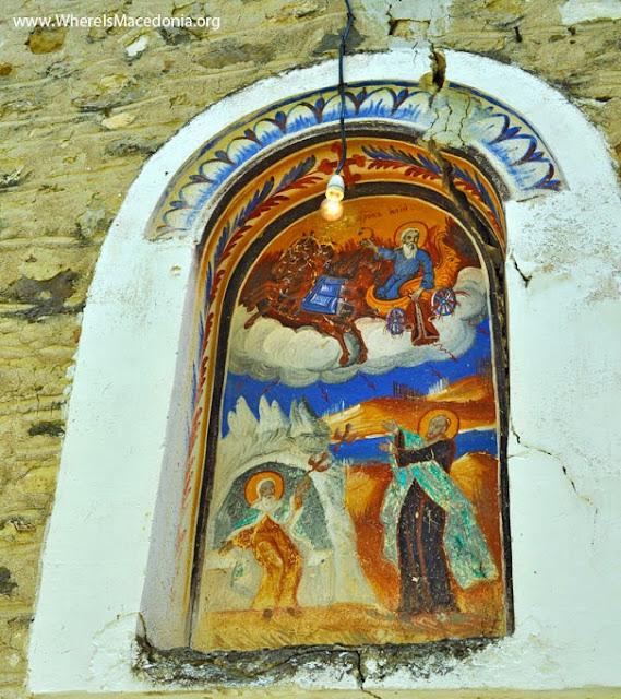 St. Elijah (Св. Илија) Monastery in Melnica, Mariovo