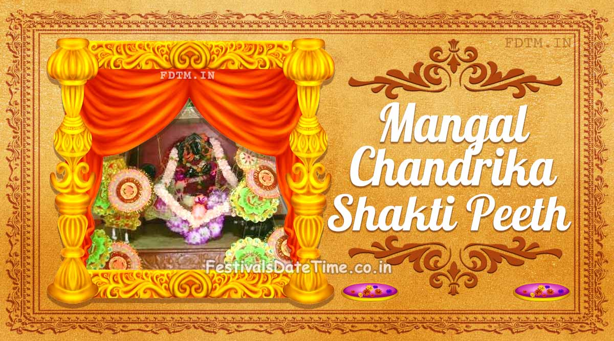Mangal Chandrika Shakti Peeth, Bardaman, West Bengal, India: The Shaktism