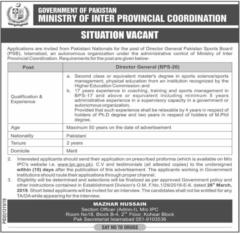 Latest Advertisement Ministry of Inter Provincial Coordination Jobs 2019
