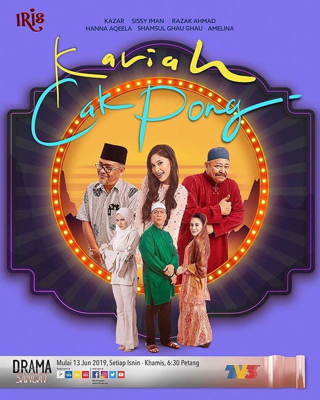 Kariah Cak Pong (2019)
