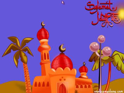 kartu ucapan idul fitri dalam bahasa arab