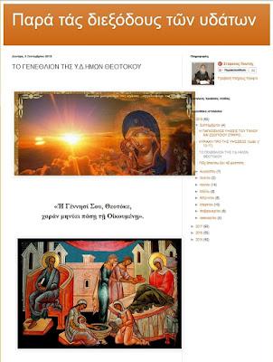 http://newanapalmoi.blogspot.com/2018/09/blog-post_3.html