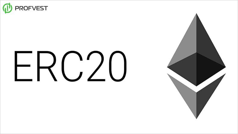 Токены ERC-20