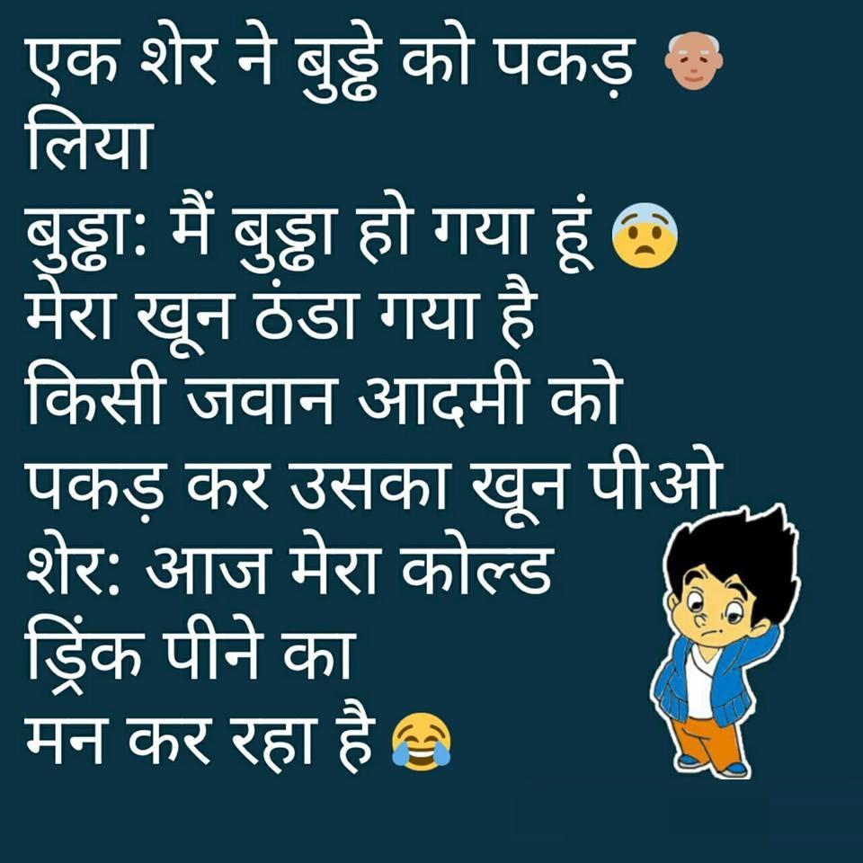 chutkule in hindi shayari urdu images urdu shayari with