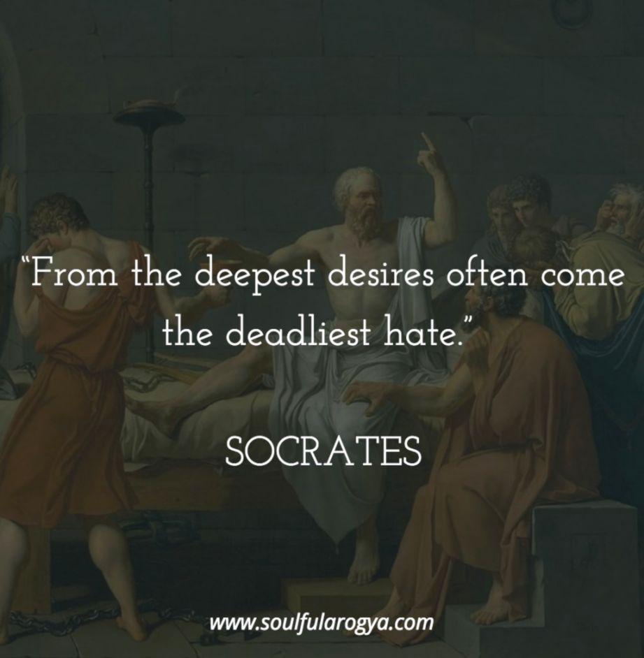Socrates Quotes Bronze Wallpapers