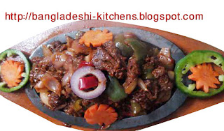 Beef sizzling recipe