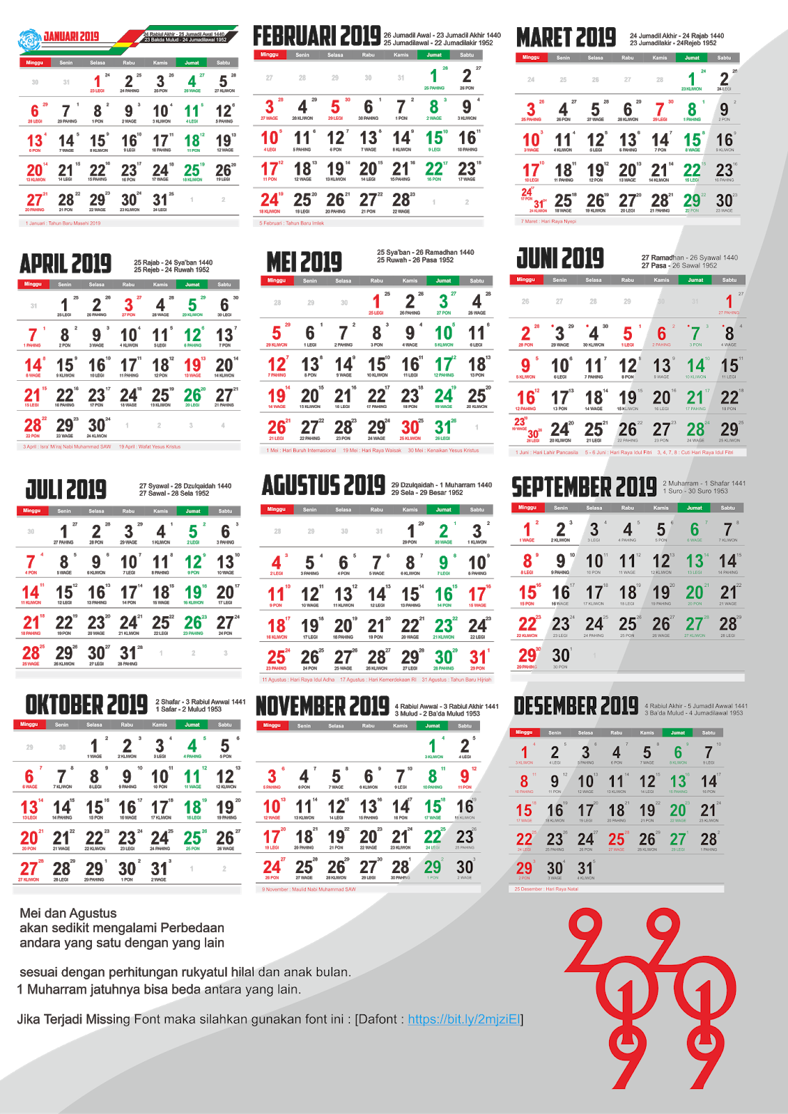 kalender 2019 format vector gratis langsung download. Black Bedroom Furniture Sets. Home Design Ideas