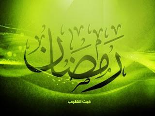 tips sholat tarawih