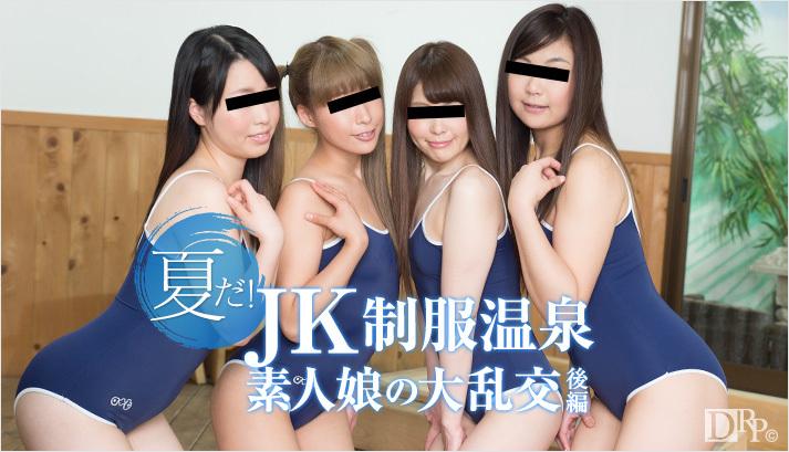 Watch 081716_01 – Yuka Shirayuki Kasaki Uehara