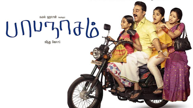 Papanasam Movie Review - Creatikaa