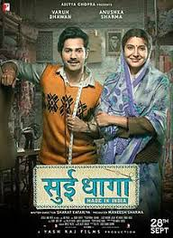 Download Sui Dhaaga Full Movie in HD