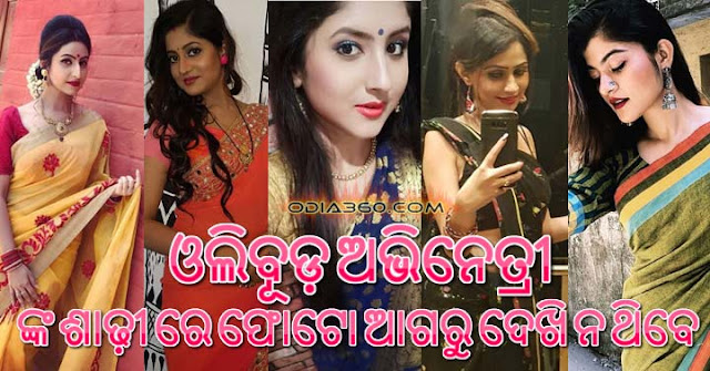 Odia Ollywood Actress Looks Gorgeous in Saree, Traditional Look