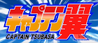 Start Dash! Lyrics (Captain Tsubasa 2018 Opening) - Johnny's West