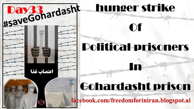 hunger strike Of Political prisoners In Gohardasht prison