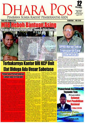 Unduh Tabloid Dhara Pos Versi PDF