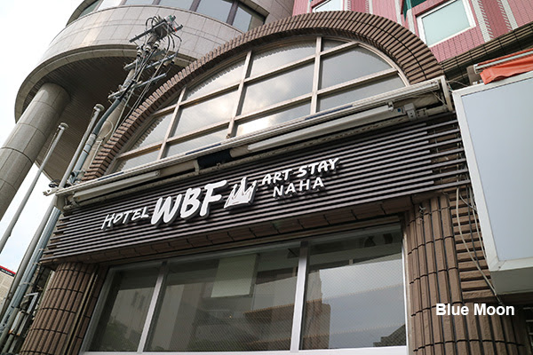 Review Hotel Wbf Art Stay Naha Okinawa Japan Blue