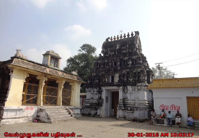 Aarani Sampangi Pitchaaleeswarar Temple