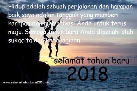 Selamat Tahun Baru Gambar 2018 Untuk Wechat