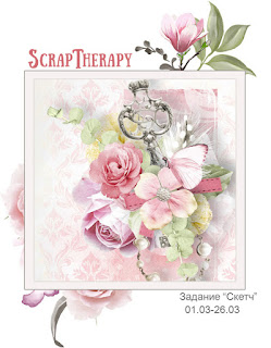 http://blog-scraptherapy.blogspot.com/2017/03/blog-post.html