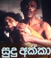 Sudu Akka Sinhala movie