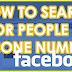 Lookup Facebook by Phone Number