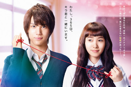 Sinopsis Closest Love to Heaven (2017) - Film Jepang