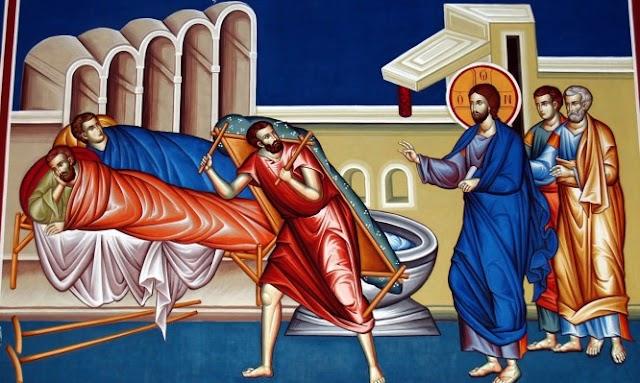 π. Γεώργιος Σχοινάς - Κήρυγμα Κυριακής του Παραλύτου